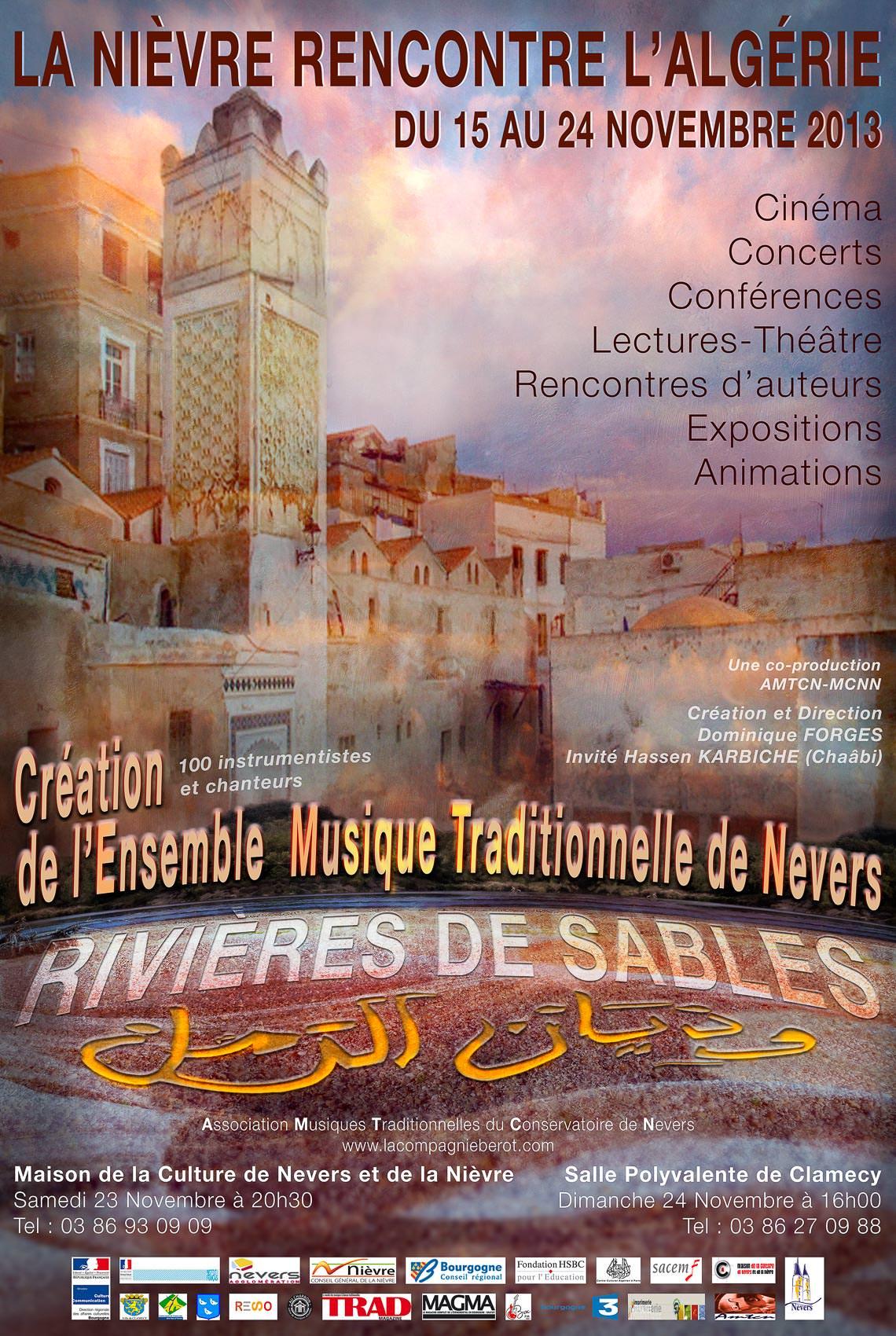 2013 – « Rivières de sables » (Algérie)