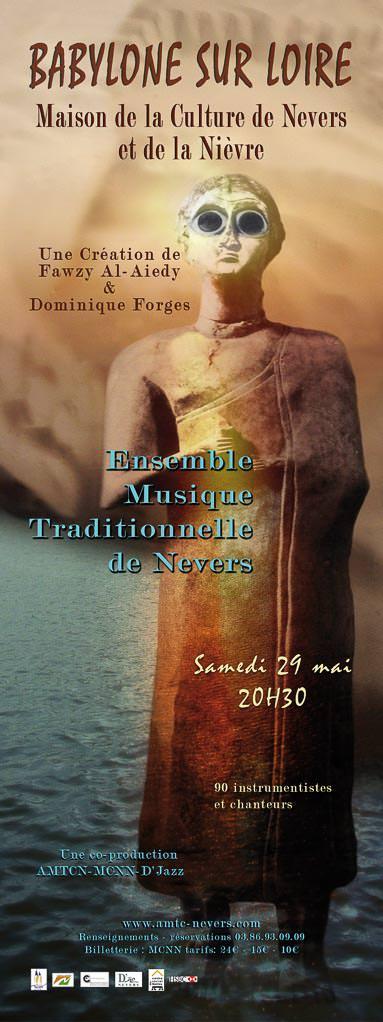 2010 - « Babylone-sur-Loire » (Irak)